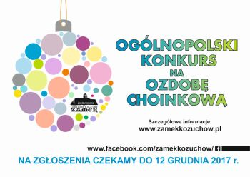 bombka-konkurs1