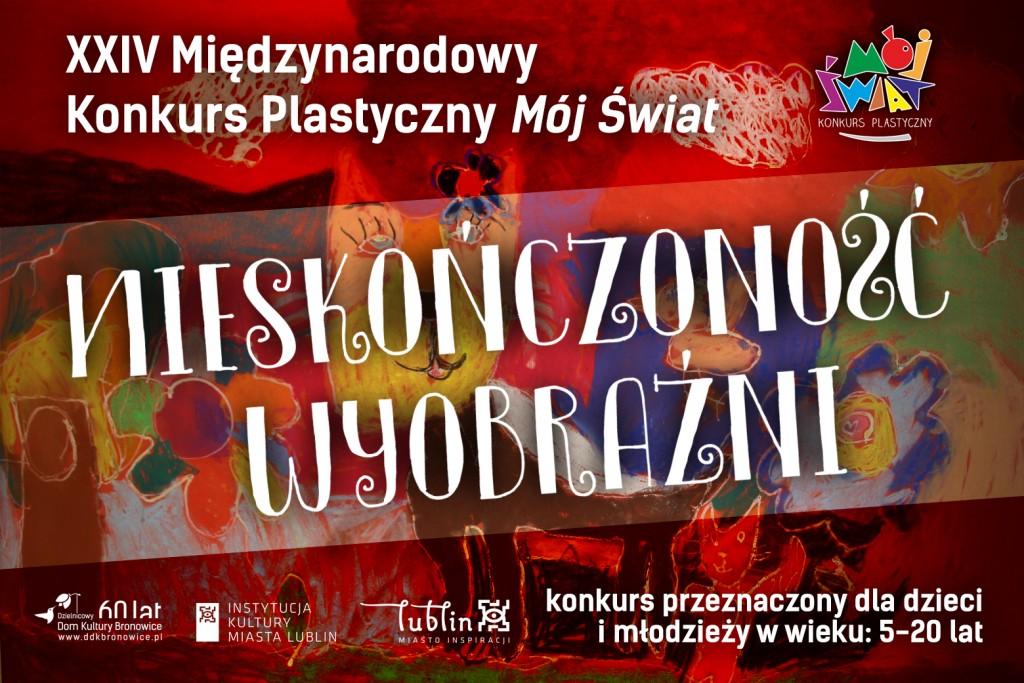 XXIV_Konkurs_Moj_SwiatNieskonczonosc_Plakat.jpg