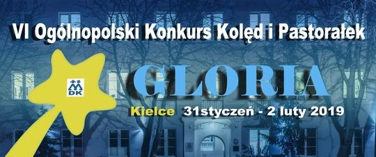 gloria2019