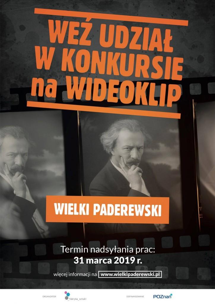 plakat_konkurs_na_videoklip.jpg