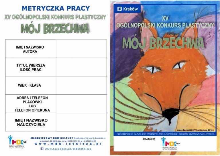 brzechwa2