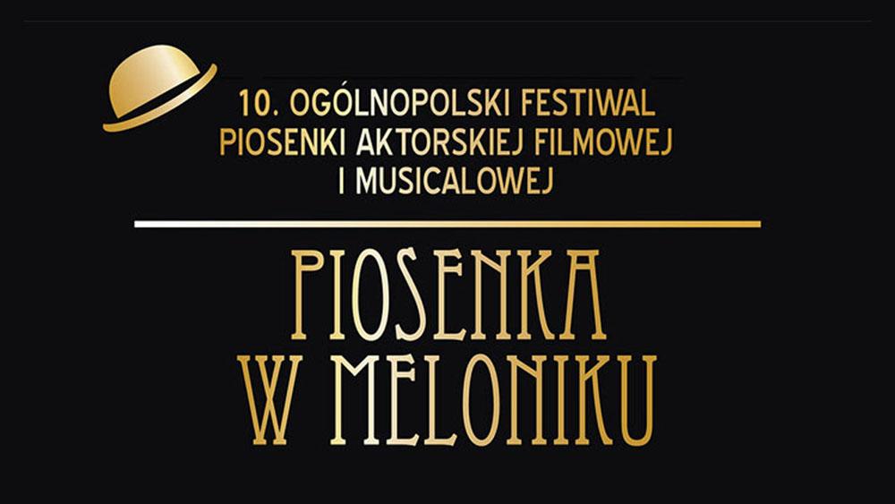 Baner-Zgłoszenia-Piosenka-w-Meloniku-2020.jpg